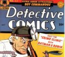 Detective Comics Vol 1 77
