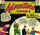 Adventure Comics Vol 1 287