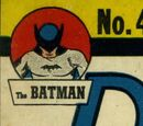 Detective Comics Vol 1 49