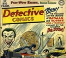 Detective Comics Vol 1 158