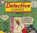 Detective Comics Vol 1 226