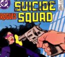 Suicide Squad Vol 1 21