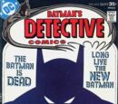 Detective Comics Vol 1 472