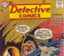 Detective Comics Vol 1 247