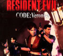 Resident Evil Code: Veronica/Covers