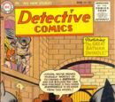 Detective Comics Vol 1 222