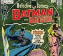 Detective Comics Vol 1 409