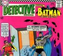 Detective Comics Vol 1 364