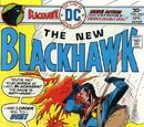 Blackhawk Vol 1 245