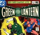 Green Lantern Vol 2 126