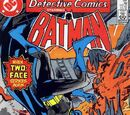 Detective Comics Vol 1 564