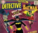 Detective Comics Vol 1 359