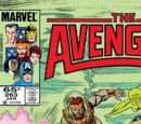 Avengers Vol 1 263