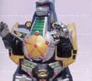 Dragonzord