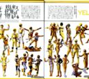 Sentai Yellow
