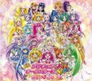Pretty Cure All Stars New Stage: Mirai no Tomodachi Original Soundtrack
