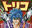 Toriko Gourmet Hunting Book