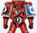 Techmarine