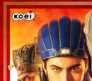 Romance of the Three Kingdoms (series)