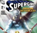 Supergirl Vol 5 16