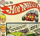 Hot Wheels Vol 1 1