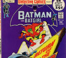 Detective Comics Vol 1 418