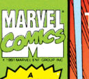 X-Factor (Government) (Earth-616)/Gallery