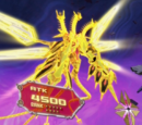 Number C107: Neo Galaxy-Eyes Tachyon Dragon
