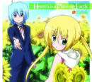 Hayate no Gotoku! Heaven is a Place on Earth Theme Song Single