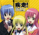 Hayate no Gotoku! Drama CD 2 - Hakuou Gakuin Bus Tour to Maria-san no Hitorigoto