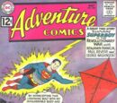 Adventure Comics Vol 1 296