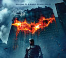 Dark Knight (Movie)