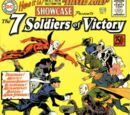Silver Age: Showcase Vol 1 1
