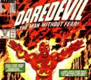 Daredevil Vol 1 261