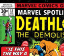 Marvel Spotlight Vol 1 33