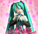 Hatsune Miku Live Party 2013 (MikuPa)/Kansai