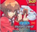 Yu-Gi-Oh! World Championship 2008 Game Guide