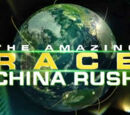 The Amazing Race: China Rush 2