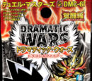 DMC-67 Dramatic Wars: Fire and Dragon