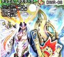 DMR-08 Episode 2: Great Miracle