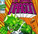 Savage Dragon (Mini-series) Vol 1