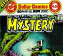 House of Mystery Vol 1 251