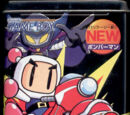 Bomberman GB 3
