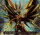 Eradicator, Vowing Sword Dragon