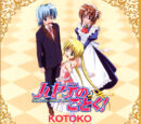 Hayate no Gotoku! OP Single