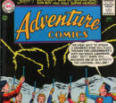 Adventure Comics Vol 1 312