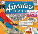 Adventure Comics Vol 1 290
