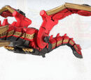 Gosei Dragon Mechazord
