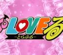 Episodios To Love-Ru