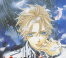 Vampire Knight: Ice Blue Sin